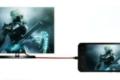 Cara TERBARU Tampilkan Layar HP Ke TV LED/LCD